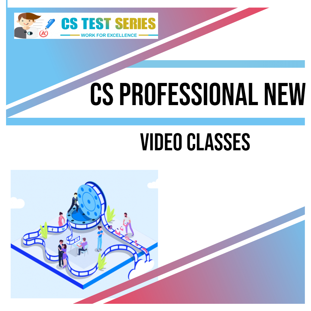 CS professional new