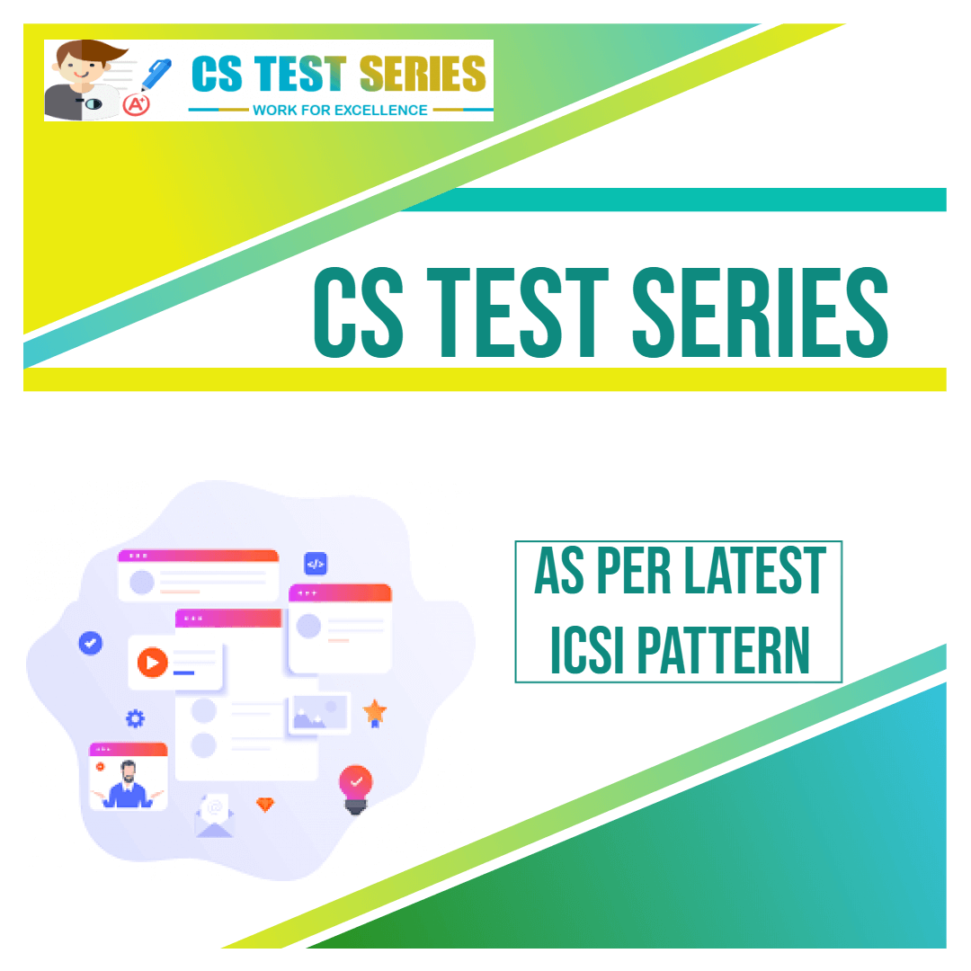 CS TEST SERIES