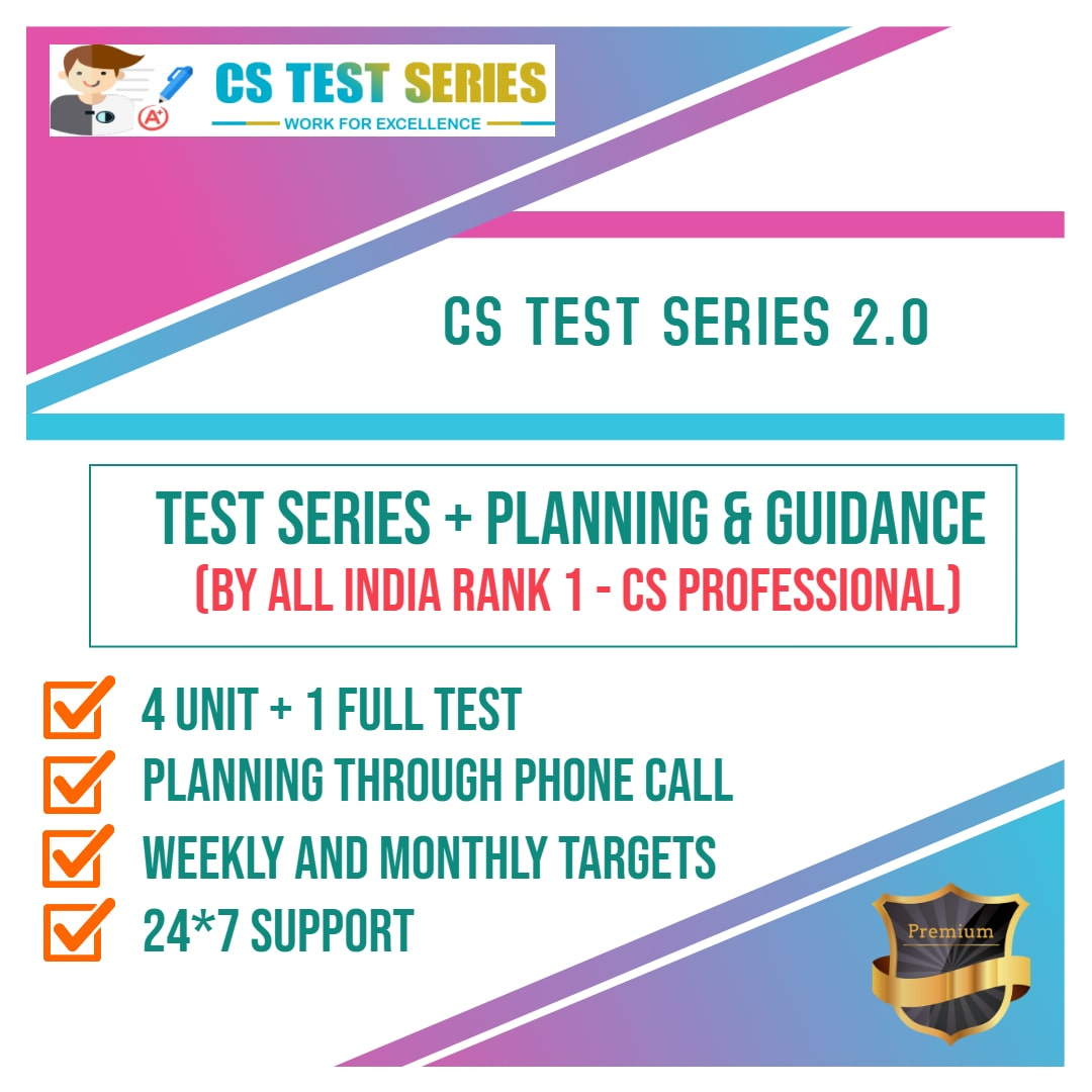 CS Test Series 2.0